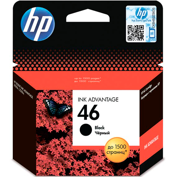 HP 46 CZ637AE Black Ink Cartridge for Deskjet 2520hc, 2020hc (1500 pages) buy at the Best ...